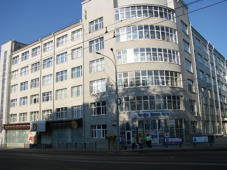 Екатеринбургские университеты дизайна